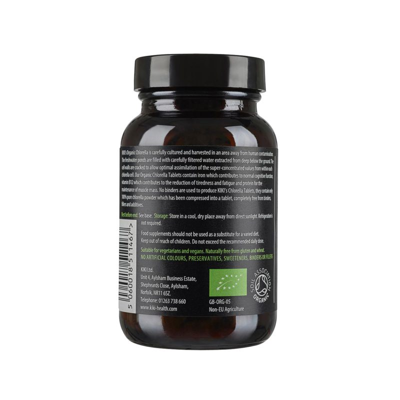 Chlorella Tablets, Organic (200 Tablets)